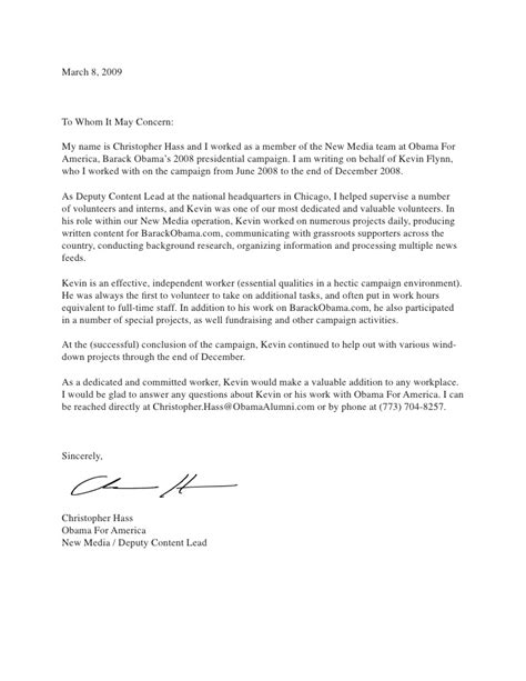 charity nomination letter letter of recommendation sle for volunteer work