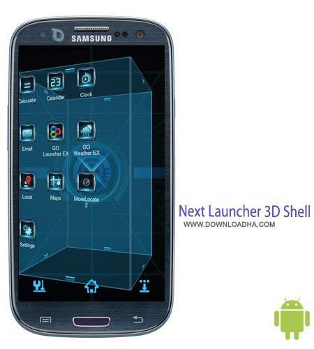 next launcher 3d shell apk نرم افزار لانچر next launcher 3d shell apk 3 7 مخصوص اندروید