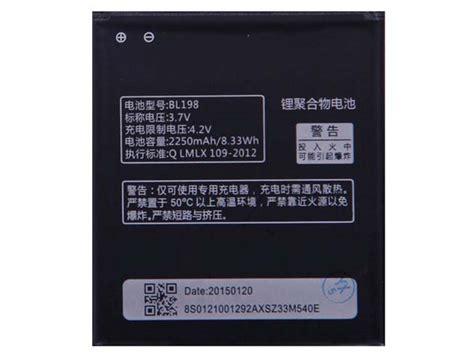 Battery Vizz Lenovo A390 A319 A370e A376 A390t Bl171 Bl A1756 14 8v lenovo 45n1019 バッテリー 対応 lenovo x230 x230i x220 x220i