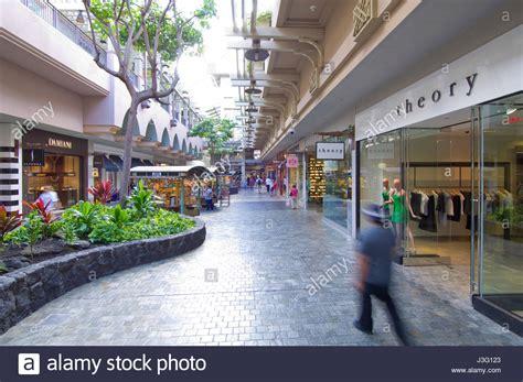 ala moana shopping center honolulu oahu hawaii usa stock photo royalty  image