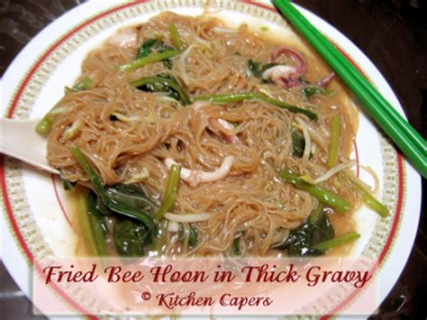 Kitchen Capers Singapore Forum Kitchen Capers View Topic Fried Bee Hoon In Thick