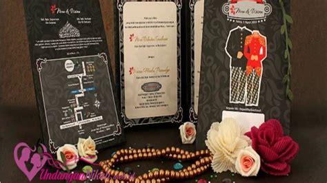 Undangan Pernikahan Blangko R 010 undangan pernikahan kedaigrafis