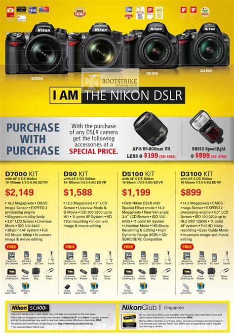 nikon price list nikon digital cameras dslr d7000 d90 d5100 d3100 pc