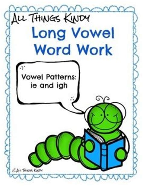 igh pattern words this is a freebie from my long vowel i pack this pack