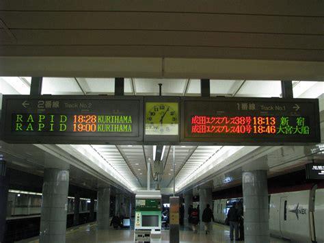 imagenes de narita japon aeropuerto de narita