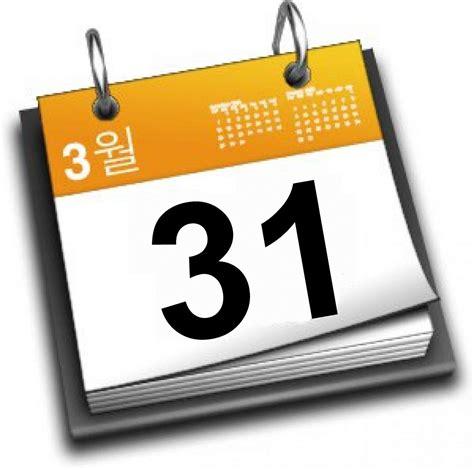 calendario dei deputati agenda marco flavio cirillo l esperienza al servizio