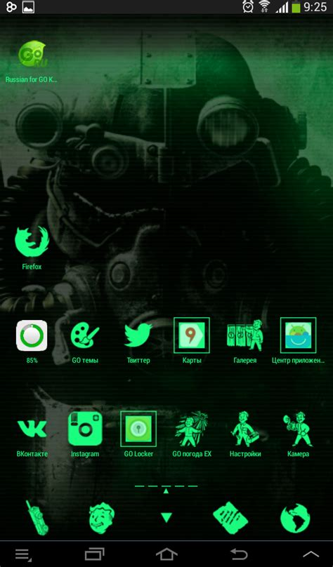 fallout themes for android скачать nuclear go launcher theme fallout 3k 1 7 для android trashbox ru