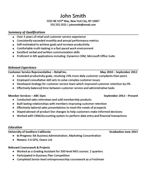 Resume Exles For by Resume Exles No Experience Svoboda2