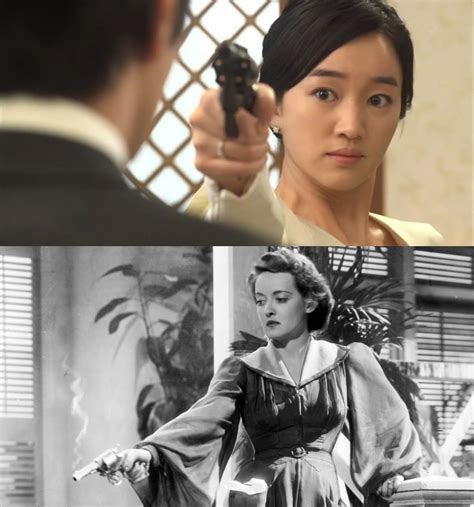 film korea queen of ambition korean actress soo ae picture gallery