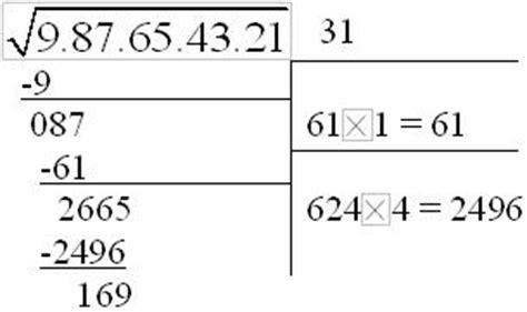 para que sirve la raiz cuadrada calcular la ra 237 z cuadrada de un n 250 mero grande 2