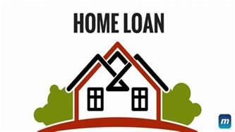 home loans rates may not drop further but will stay low