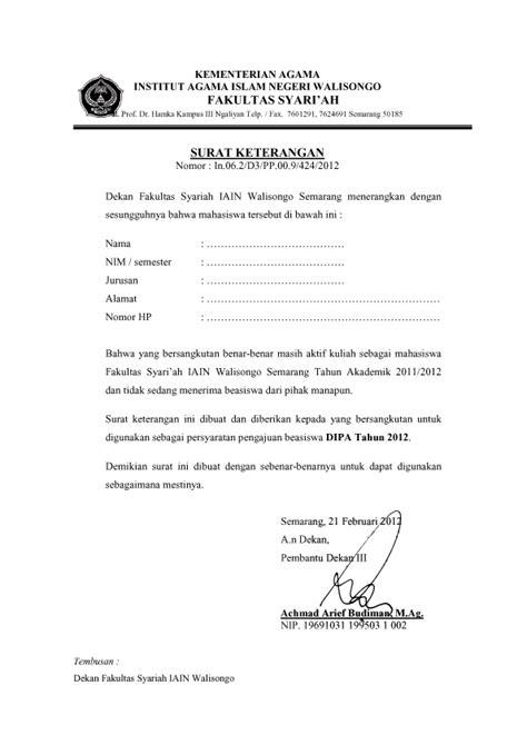 surat keterangan tidak menerima beasiswa untuk dipa 2012 fakultas