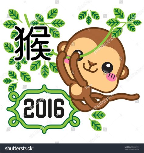 new year character vector happy new year 2016 year monkey stock vector 309832391
