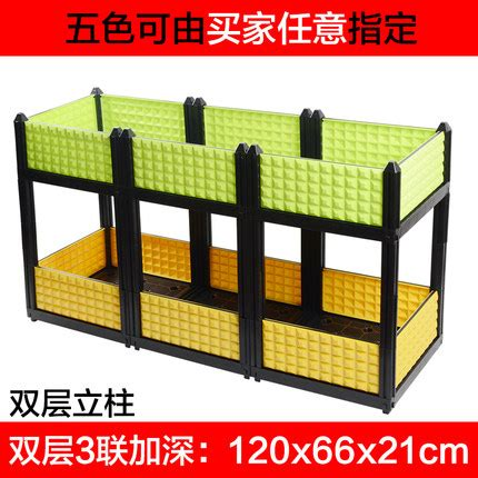 plastic garden boxes for vegetables box fence promotion shop for promotional box fence on