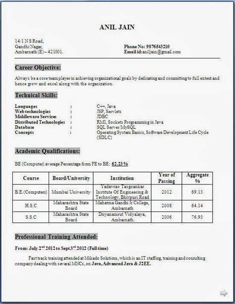 resume format for freshers computer engineers resume templates