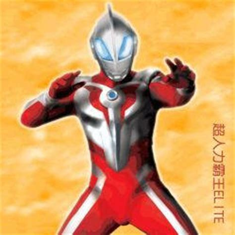 film ultraman elite new page 1 ultranosekai 50webs com