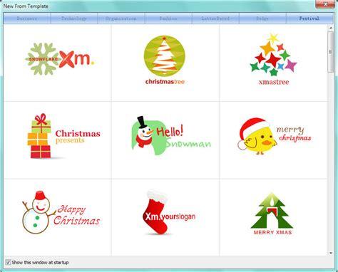 Logo Creator Templates برنامج صانع اللوجو والتواقيع بمنتهى الأحترافية sothink logo maker الدعم العربي التطويرى