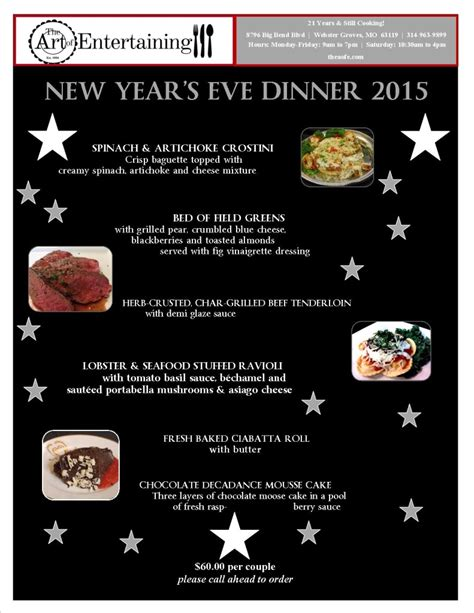 new year dinner menu 60 per call ahead to order the of