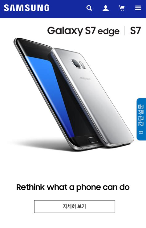 Samsung S7 Di Korea korean galaxy s7 and s7 edge to come without front samsung branding sammobile