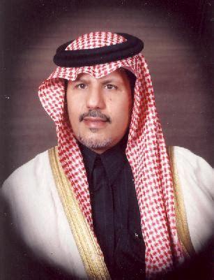 Kfupm Executive Mba by Saudi Election Directors And Founder Of Saudi