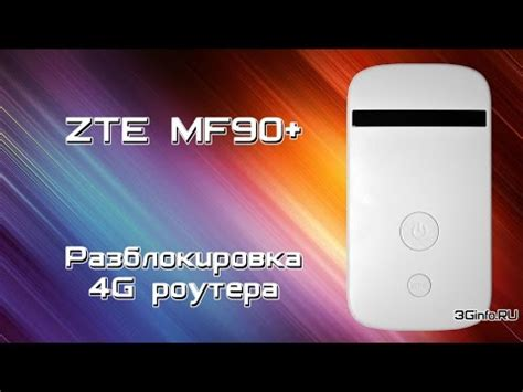 Modem Wigo 4g zte mf90 b08 bolt unlock tutorial by dc unlocker doovi