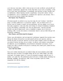 performance appraisal evaluation sample