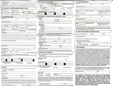 Credit Card Application Form Bpi Metrobank Go Mastercard