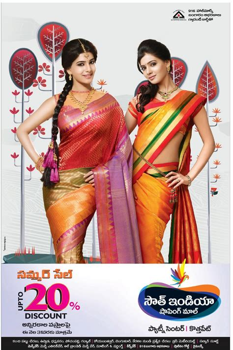 south indian shopping mall presenting summer sale upto 20