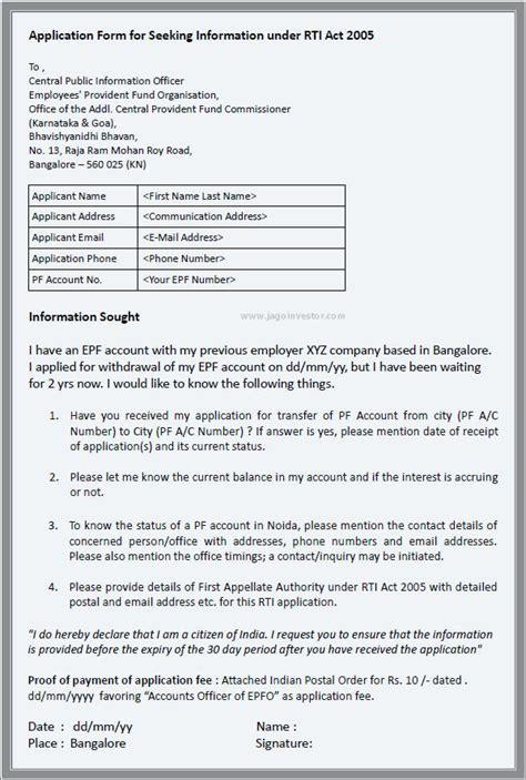 Letter Format For Withdrawal Of Pf File An Rti Application For Epf Withdrawal Or Epf Transfer