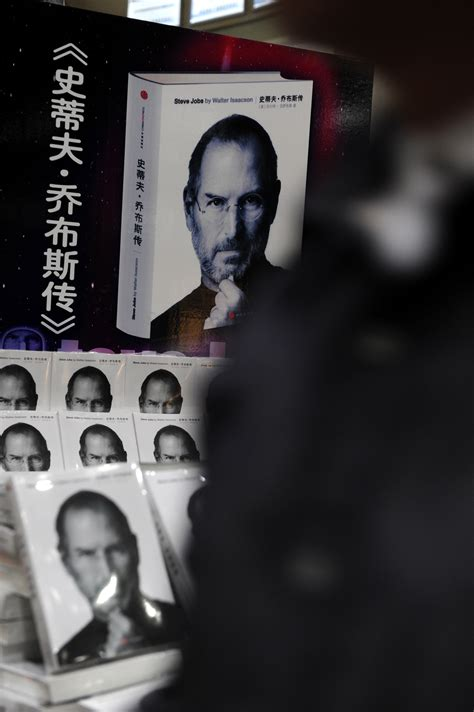 biography book launch steve jobs a biography book launch in china