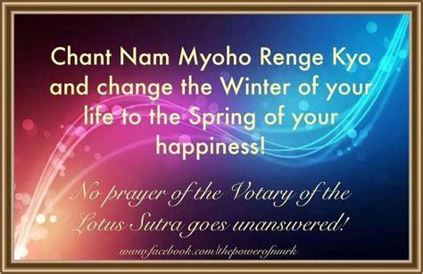 nam myoho renge kyo living the mystic through daimoku books 179 best images about sgi nam myoho renge kyo on