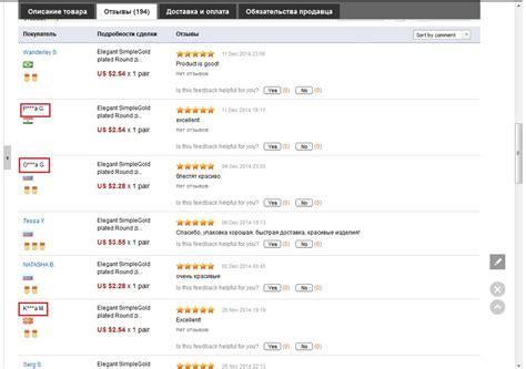 aliexpress feedback анонимные отзывы aliexpress вопросы и ответы gsconto