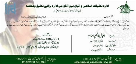 Urdu Credit Letter meeting invitation in urdu cogimbo us