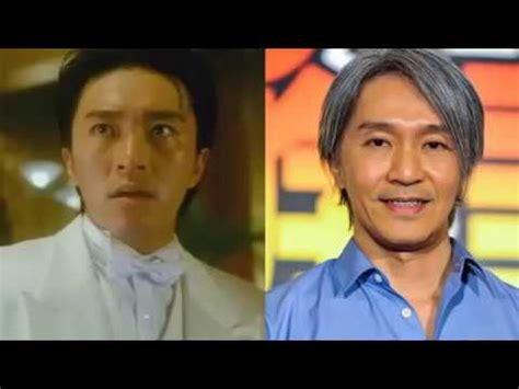 film mandarin 90an aktor film mandarin 90an dulu dan sekarang youtube