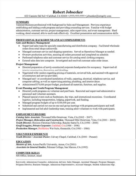 good sample resume good resume sample free resumes
