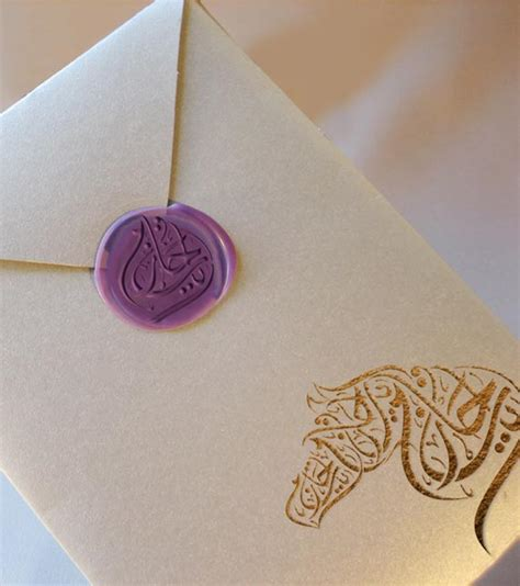 Wedding Songs List Arabic by How To Use Arabic Calligraphy In Your Wedding Arabia