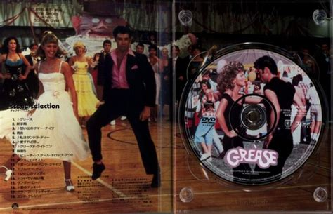 Grease Dvd Launch by Grease Dvd Japan 2002 Release