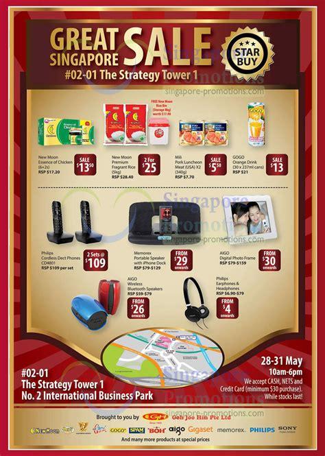 goh joo hin new year sale goh joo hin 27 may 2013 187 goh joo hin new moon food items