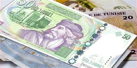 Blus Dinar le dinar tunisien 224 plus bas niveau historique au