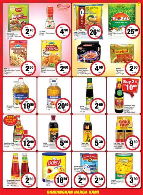Harga Lulu by Econsave Bandingkan Harga Kami Promotion Catalogue 5