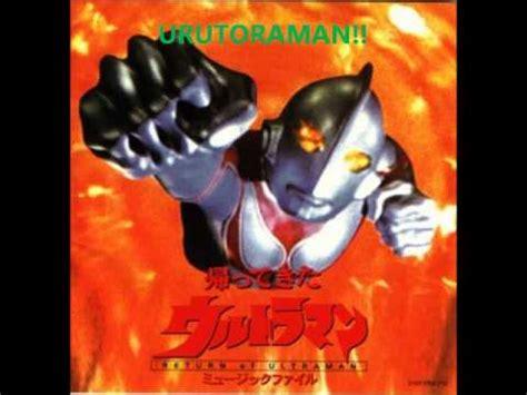 all part 1 all ultraman openings part 1 ultraman ace