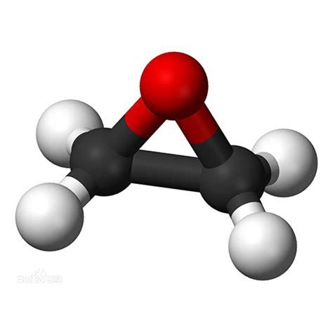Gas Ethylene Oxide ethylene oxide gas for sterilization ethylene oxide