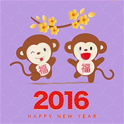 new year the year of the monkey horoscope 2016 year of the monkey