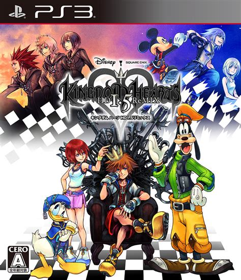 what console will kingdom hearts 3 be on giochi playstation 3 square enix kingdom hearts hd 1 5