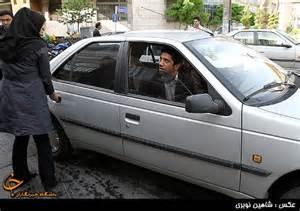 Image result for انتخابات شوراي شهر تهران