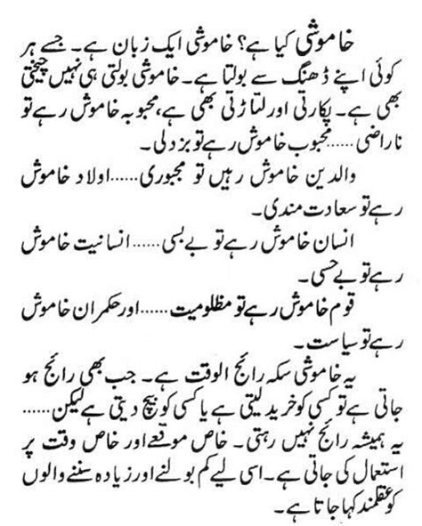 structural pattern meaning in urdu allama iqbal open university assignments