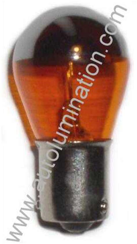 Lu Xenon Platinum chrome stealth dipped platinum titaniuim silver vision
