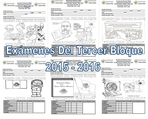 guia lab de cuarto grado con respuestas 2016 ex 225 menes del tercer bloque de todos los grados del ciclo