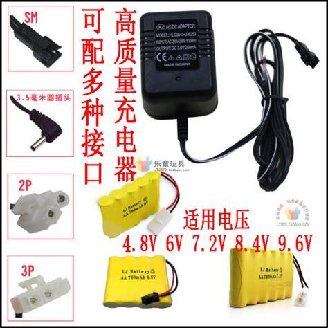 Baterai Hytera Pd780 Li Ion Dc 7 4v 3000mah Battery Ht Hytera Pd700 9 volt charger images