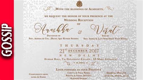 invitation card of virat and anushka reception in delhi virushka wedding gossip